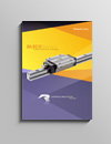 RBS Linear Guide Catalog Download